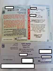 strafzettel-mietwagen-israel