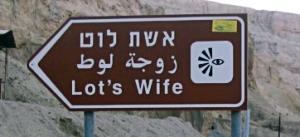 verkehrsschild-sehenswürdigkeit-mietwagen-israel