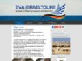 Deutschsprachige Reiseleiterin in Israel